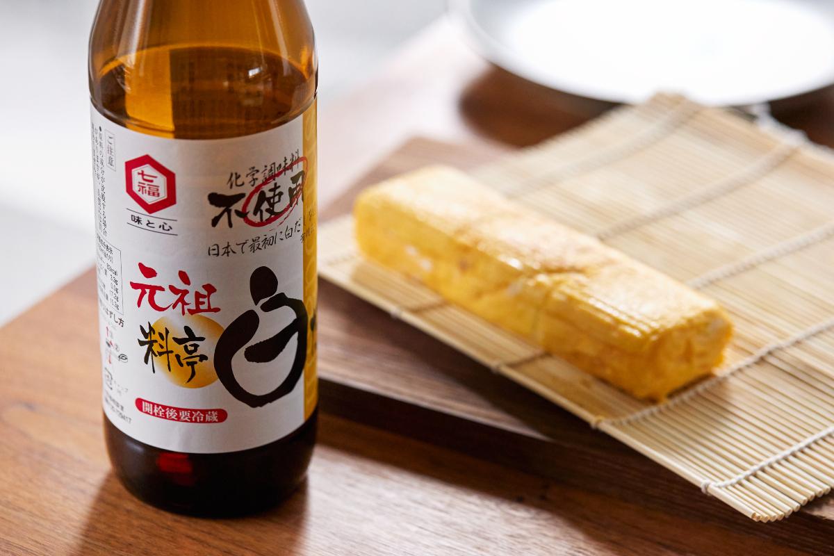名人がつくる枕崎産本枯節をはじめ、厳選素材のだし汁にオーガニック白醤油を合わせた|日本で唯一の有機白醤油と枕崎産本枯節を使った「白だしの元祖」万能調味料|七福醸造の元祖料亭白だし