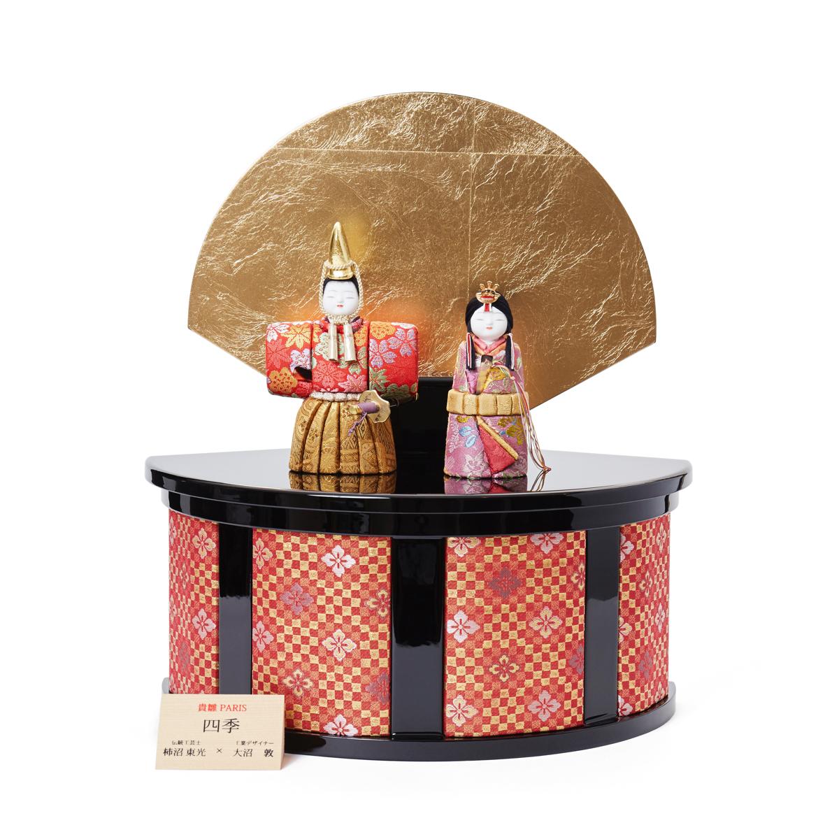 『毎年の幸せ』が御嬢様と家族に訪れる|《四季 立雛飾》毎年飾るのが楽しみになる、7つの日本伝統工芸をコンパクトにした、木目込みプレミアム雛人形 | 四季 立雛飾