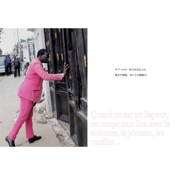 世界一お洒落な紳士「サプール」の写真集|THE SAPEUR(サプール)コンゴで出会った世界一おしゃれなジェントルマン | 写真集