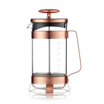 コーヒーが毎日の楽しみになる「フレンチプレス」|8カップ用 | 手軽に香り高いコーヒーが淹れられる、洗練されたデザインの「フレンチプレス」/ 8CUP PLUNGE POT|Electric Copper(在庫限り)