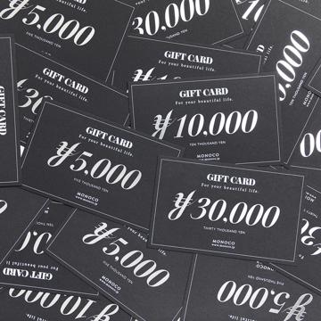 「MONOCO ギフトカード」発売です。|5,000円 | MONOCOギフトカード(専用封筒・リボン包装)