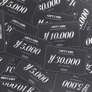 「MONOCO ギフトカード」発売です。|10,000円 | MONOCOギフトカード(専用封筒・リボン包装)