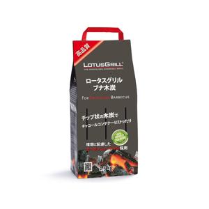 チップ状ブナ木炭2.5kg(Lotus Grill 専用)