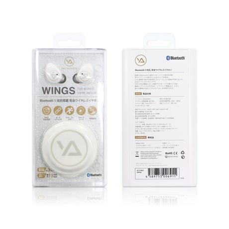 好きな音楽は、音質とワイヤレスで楽しむ|音飛び・途切れを防ぐ最新技術 Bluetooth 5.0に対応。毎日の通勤・家事・運動が楽しくなるワイヤレスイヤホン | WINGS|WHITE