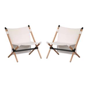 《2脚セット》家具メーカーが本気で考えた、家でも外でも寛げるキャンプ用品|Hang Out