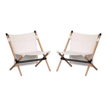《2脚セット》家具メーカーが本気で考えた、家でも外でも寛げるキャンプ用品 Hang Out