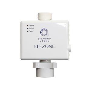 いつもの洗濯で、部屋干し臭・黄ばみ・カビ対策できる「洗濯機用オゾン水生成器」|ELEZONE