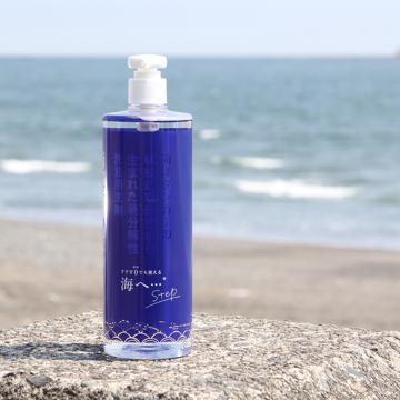 これからは『洗い分け不要』の時代|《ポンプボトル500g》これ一つで綿もカシミヤも洗える!キャップ計量もすすぎの手間もいらない洗剤|海へ…Step