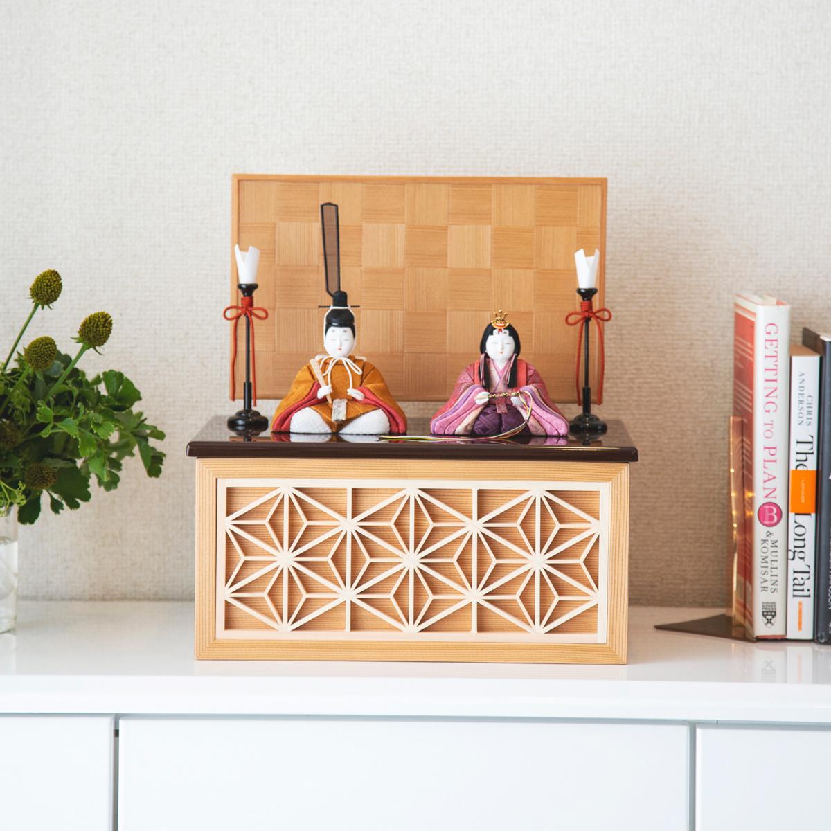 『毎年の幸せ』が御嬢様と家族に訪れる|*購入特典付*《鹿沼組子 - 四角形(小)》7つの日本伝統工芸をコンパクトにした、木目込みプレミアム雛人形 | 宝想雛