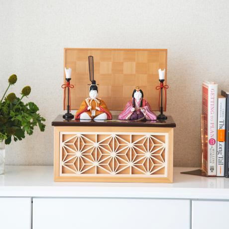 『毎年の幸せ』が御嬢様と家族に訪れる *購入特典付*《鹿沼組子 - 四角形(小)》7つの日本伝統工芸をコンパクトにした、木目込みプレミアム雛人形   宝想雛 