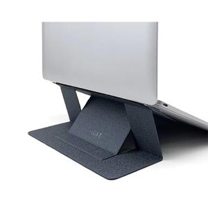 目線が上がり姿勢が楽々、タイピングも快適になる薄さ3ミリの「ノートPCスタンド」|MOFT
