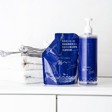 これからは『洗い分け不要』の時代|《詰め替えパック450g》これ一つで綿もカシミヤも洗える!キャップ計量もすすぎの手間もいらない洗剤|海へ…Step