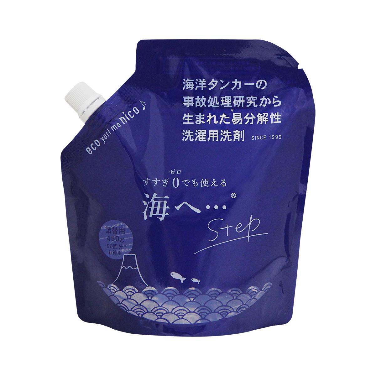 これからは『洗い分け不要』の時代 《詰め替えパック450g》これ一つで綿もカシミヤも洗える!キャップ計量もすすぎの手間もいらない洗剤 海へ…Step