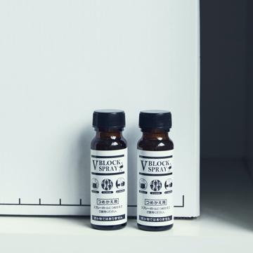 これからは、「ダチョウ抗体」といっしょ!|《詰め替え用ボトル/50ml》驚くべき免疫力の持ち主が、ウイルス・細菌をブロックする「ライフミスト」|ジールコスメティクス