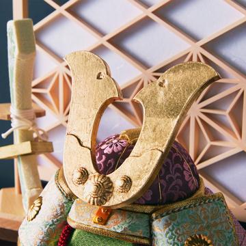毎年のしあわせを願う「五月人形」|新作《ガラスケース入り》日本伝統工芸をコンパクトに、美しく守りながら飾れる木目込の「プレミアム兜飾り」※第四期受注分 | 清輝