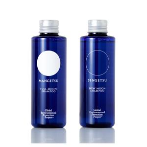 "《150ml》グリーンや果実の""自然の香り""でリフレッシュ!これ1本で髪・顔・体がしっとり潤う「全身シャンプー」|MANGETSU・SINGETSUシャンプー"