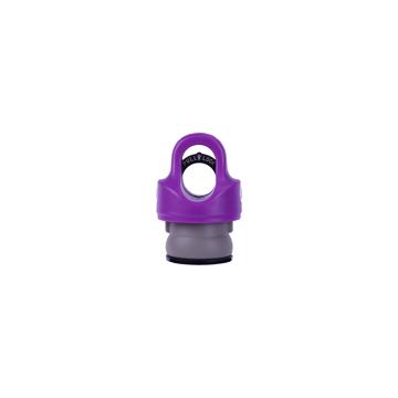「指3本」で密閉できる魔法瓶|《オプション》REVOMAX専用キャップ|REVOMAX|ライラックパープル