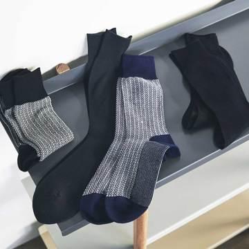 素足より涼しい、はじめての夏|《ビジネス用/25~27.5cm》指先のサラサラが続く!「美濃和紙」の糸で編んだソックス|AMIGAMI