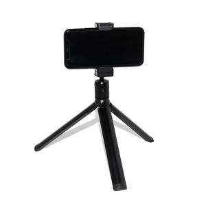 《三脚セット》68gの超小型で撮影が安定!自撮り棒、スマホスタンド、シャッターリモコンにもなる「スマートフォン用多機能カメラグリップ+専用三脚」|ShutterGrip™ 2