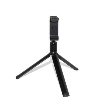 """""""この瞬間""""を感じたい、でもスマホにも残したい 《三脚セット》68gの超小型で撮影が安定!自撮り棒、スマホスタンド、シャッターリモコンにもなる「スマートフォン用多機能カメラグリップ+専用三脚」 ShutterGrip™ 2 マットブラック"""