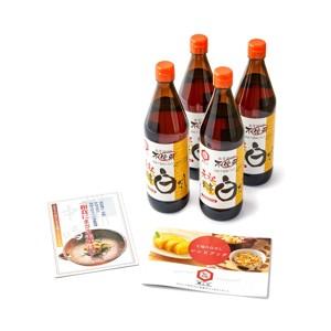 《白だし4本&ミニレシピ2冊》日本で唯一の有機白醤油と枕崎産本枯節を使った「白だしの元祖」|七福醸造の元祖料亭白だし