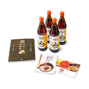 《MONOCO特別セット/白だし4本組&「万能 白だし料理帖」・ミニレシピ2冊》日本で唯一の有機白醤油と枕崎産本枯節を使った「白だしの元祖」|七福醸造の元祖料亭白だし