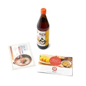 《白だし単品&ミニレシピ2冊》日本で唯一の有機白醤油と枕崎産本枯節を使った「白だしの元祖」|七福醸造の元祖料亭白だし