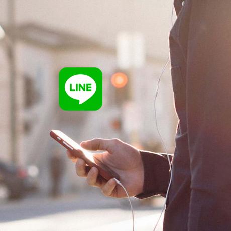 MONOCO の『公式 LINE@』 LINE@ でしか手に入らない情報、お届けします