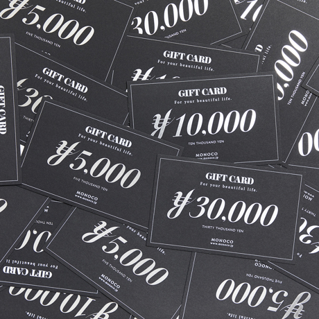 「MONOCO ギフトカード」発売です。|5000円、10000円、30000円の3種類