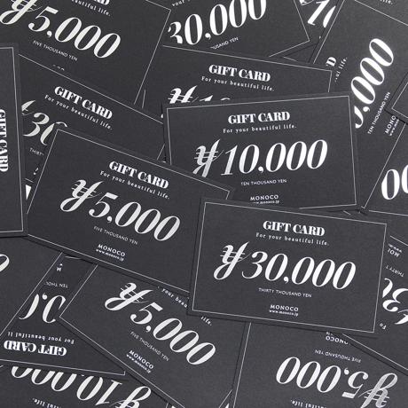 「MONOCO ギフトカード」発売です。