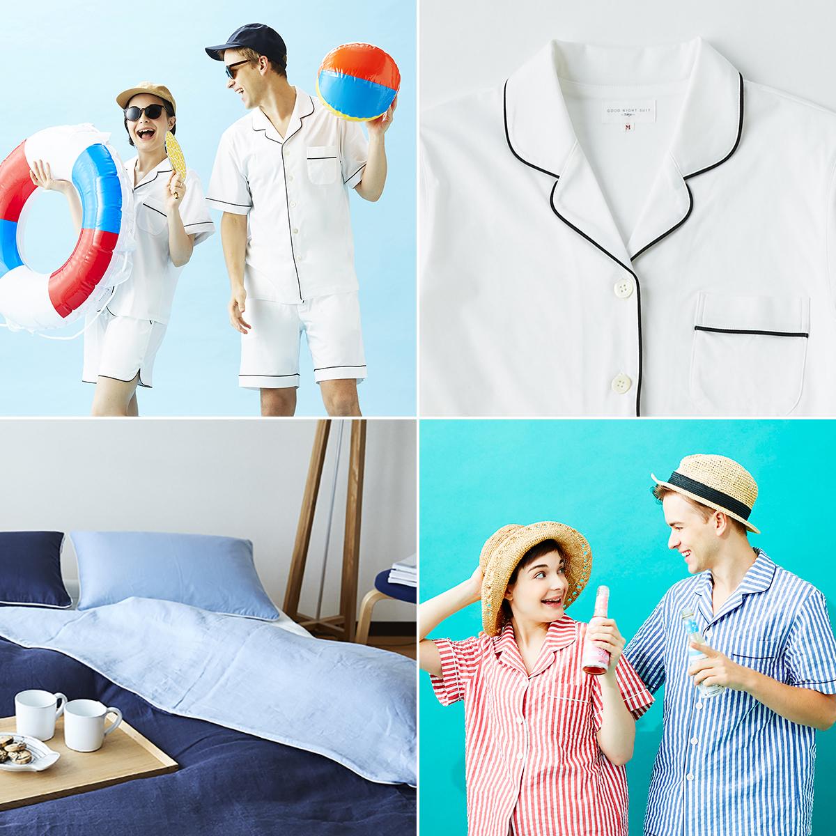 熟睡を誘う「半袖パジャマの選び方」