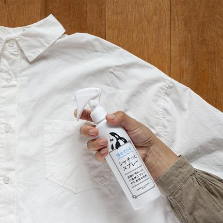 これからは『洗い分け不要』の時代 綿もカシミアも一緒に洗えて、すすぎの手間いらず