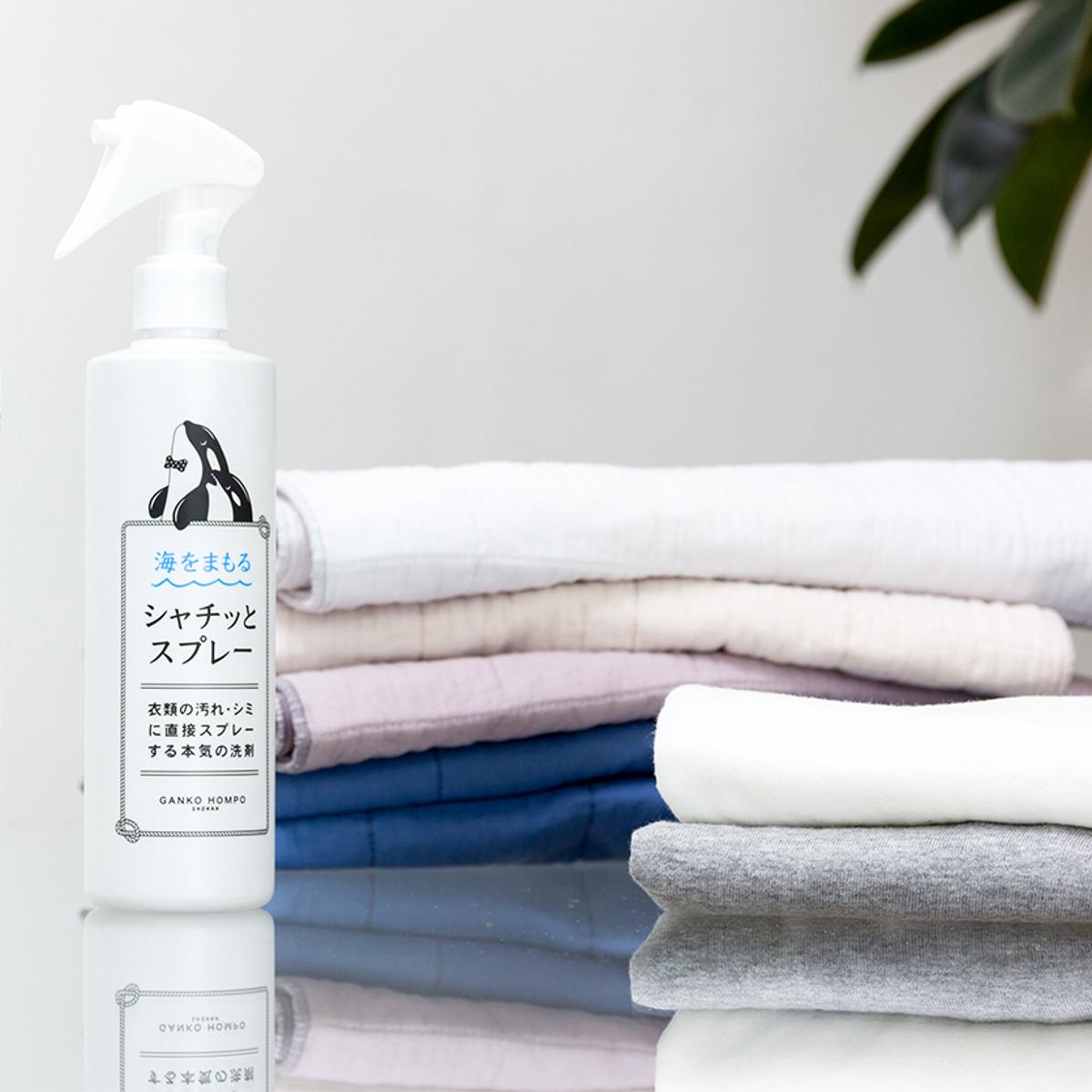 これからは『洗い分け不要』の時代 | 綿もカシミアも一緒に洗えて、すすぎの手間いらず