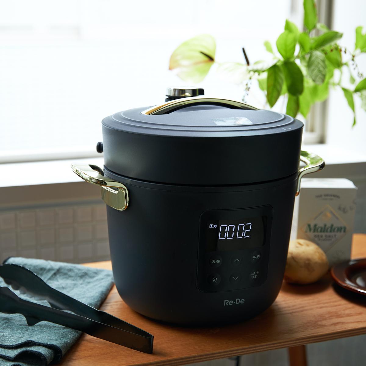 """料理の""""成功パターン""""が見つかる、アシスト調理器   ジューシー唐揚げは、60℃・1時間の下ごしらえ"""