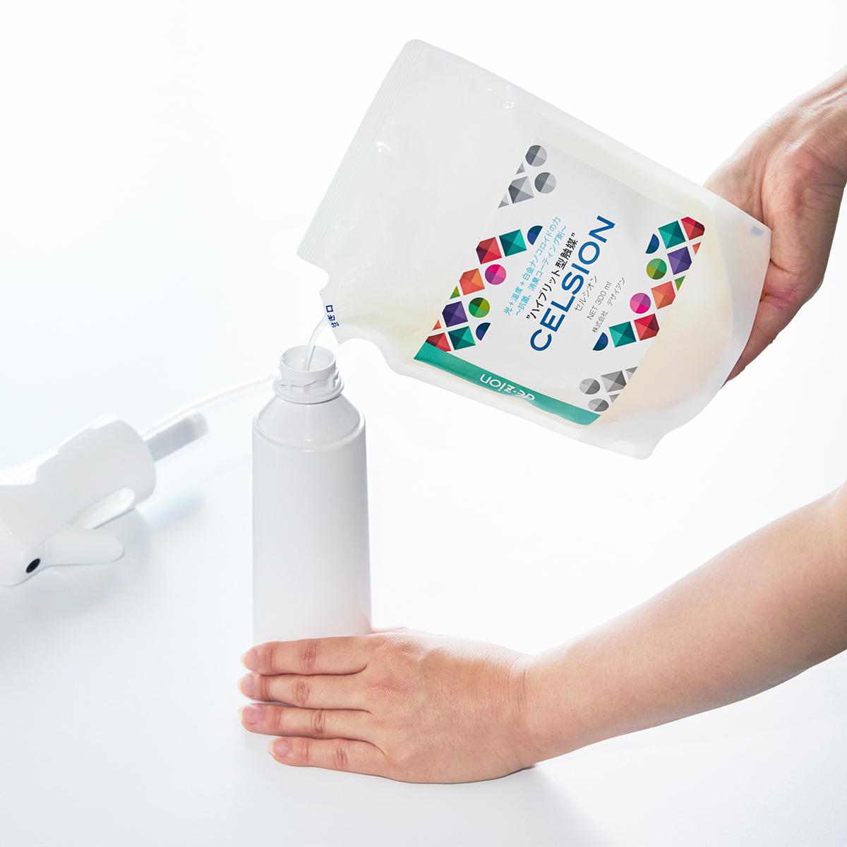 ひと吹きで、365日続く「抗菌ルーム」へ | 片手でシュッ!プロ級の抗菌コートで菌や匂いを分解