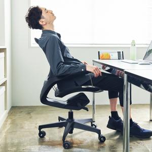 腰痛対策に!テレワークを楽にする椅子5選