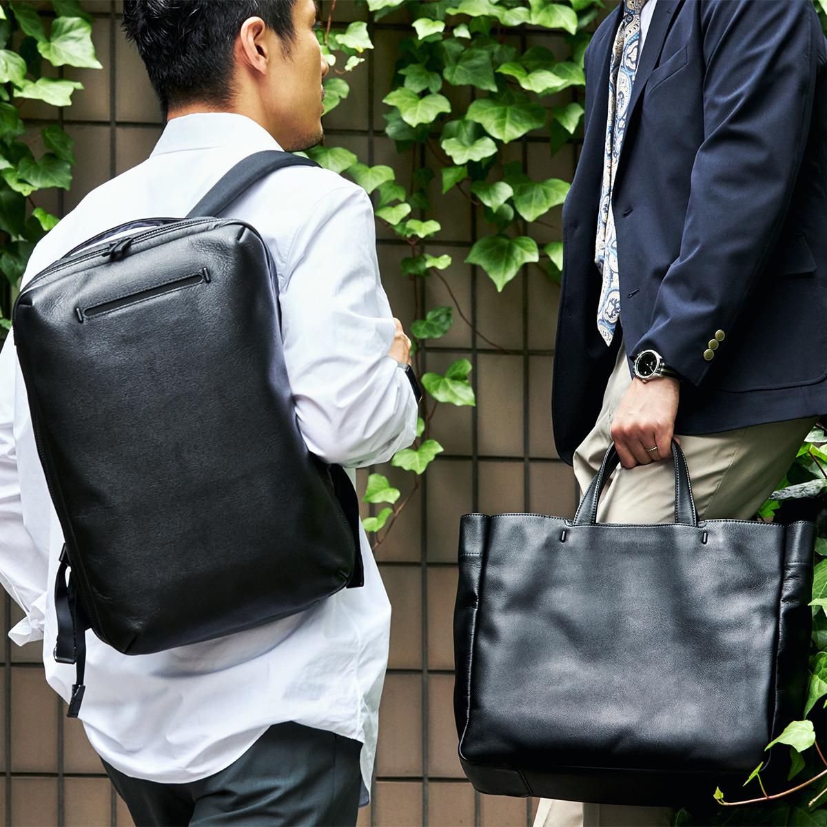 防水レザーバッグの新世代は、軽くてジェンダーレス